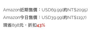 Amazon今日最優惠(2013/07/26)