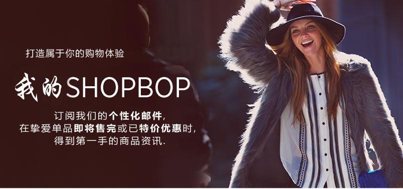 SHOPBOP購物教學文~新手血拼註冊超容易