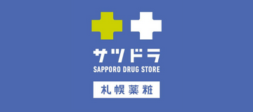 札幌藥妝線上購物折價券/介紹/運費/教學文discount promo code (2021/10/14更新)